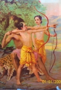 Vishwamitra archery training