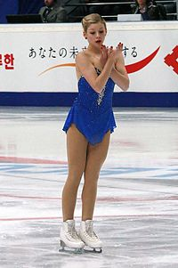 Gracie Gold at 2012 Rostelecom Cup