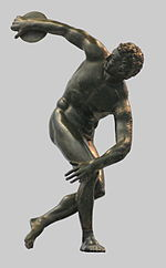 Greek statue discus thrower